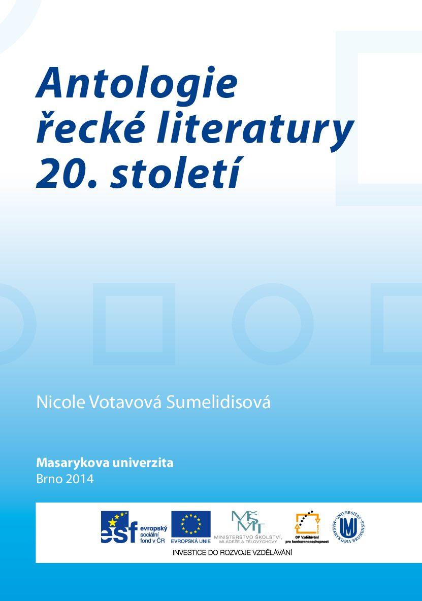 Antologie recke literatury 20. stoleti pdf