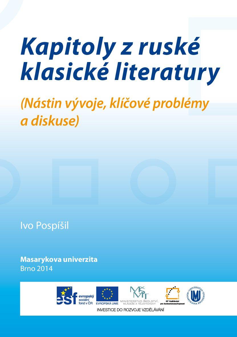 Kapitoly z ruske klasicke literatury pdf