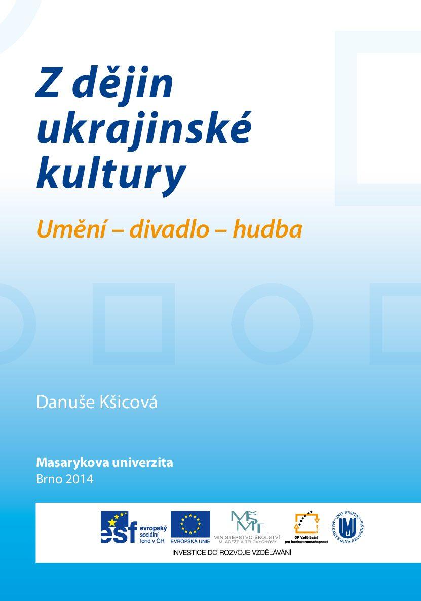 Z dejin ukrajinske kultury pdf