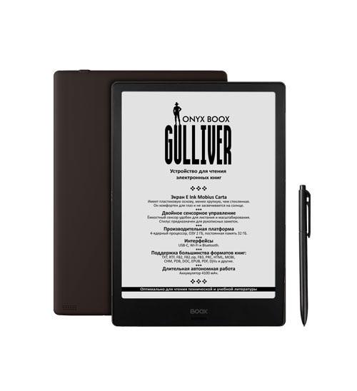 ONYX BOOX Gulliver Note