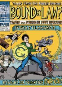 A comic about public domain law