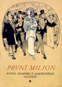 První milión